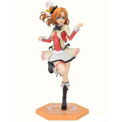Sega - Love Live! School Idol Project: Honoka Kousaka